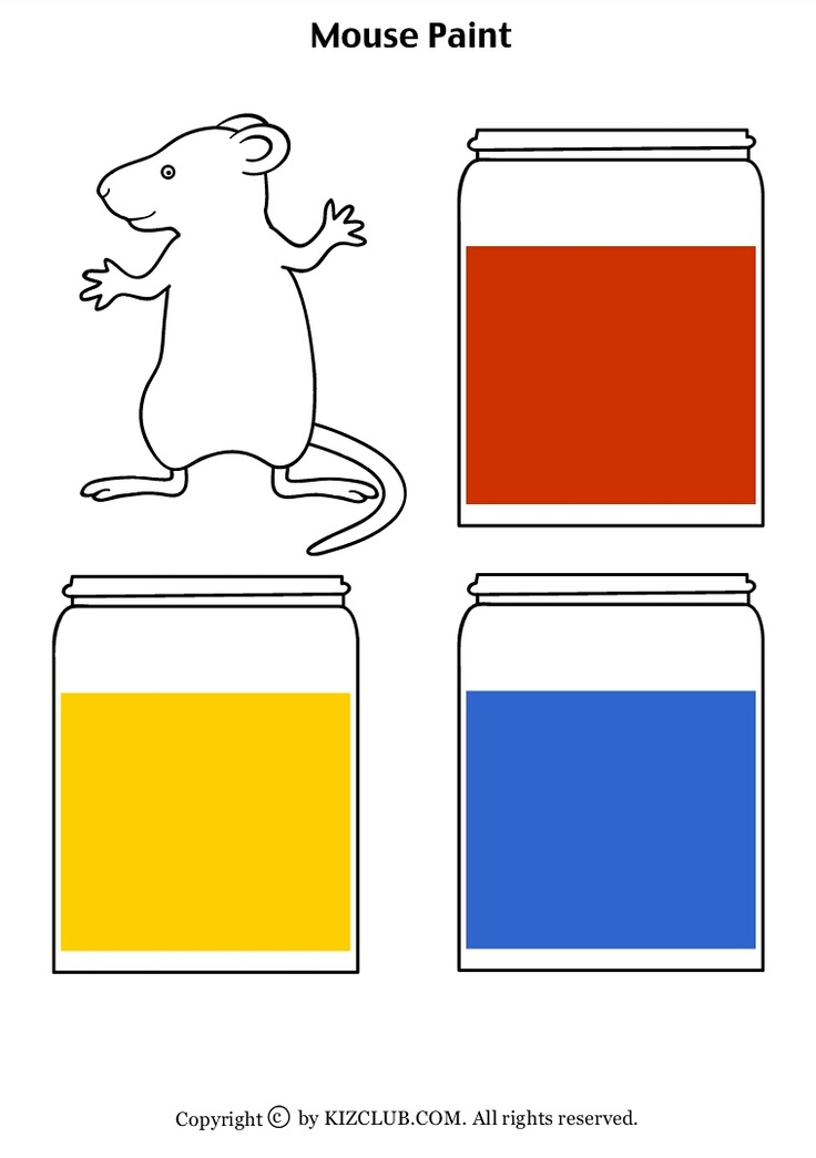 Mouse Paint Pattern
