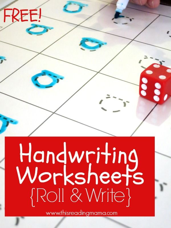 Print the free grids and have your child roll a die. Then he traces that many letters.  Genius!