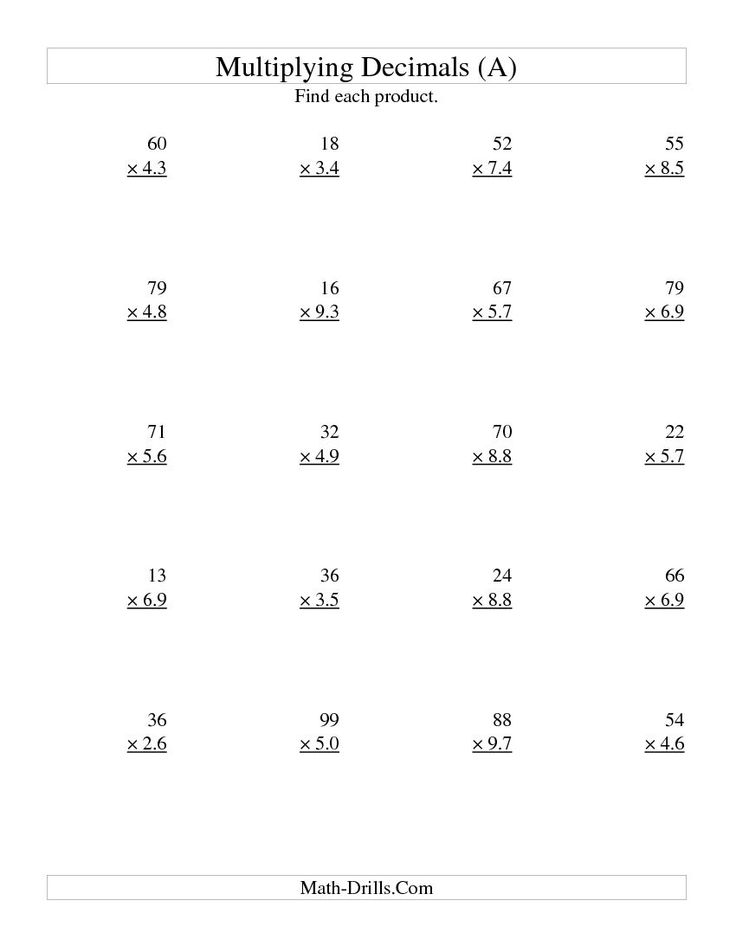 39 best ΠΟΛΛΑΠΛΑΣΙΑΣΜΟΣ ΔΕΚΑΔΙΚΩΝ images on Pinterest Math - long multiplication worksheets