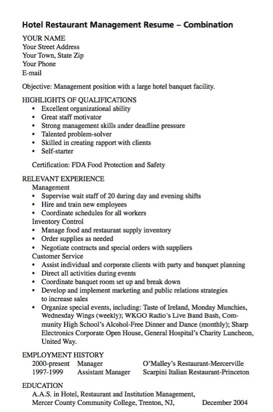 example of hotel restaurant management httpexampleresumecvorgexample resume cvmanagement - Resume For Management Position