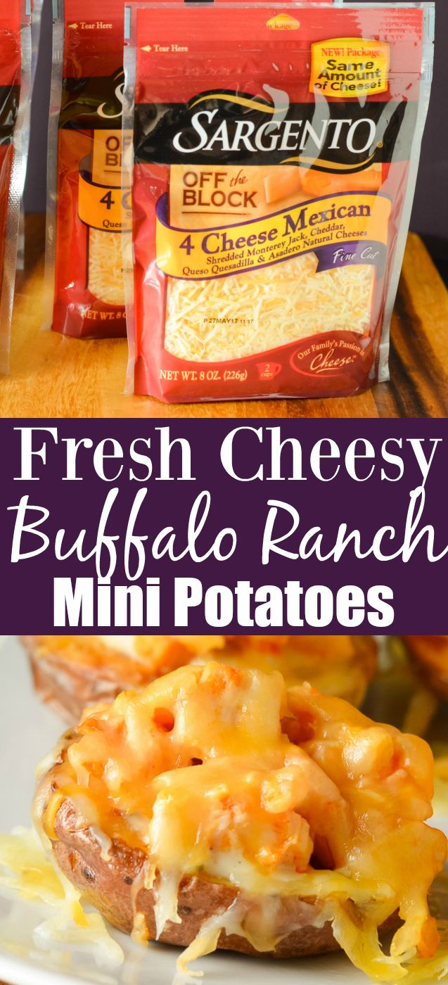 #AD Fresh Cheesy Buffalo Ranch Mini Potatoes @SargentoCheese #RealCheesePeople #IC http://www.serenabakessimplyfromscratch.com/2017/04/5-loaded-mini-potato-recipes.html