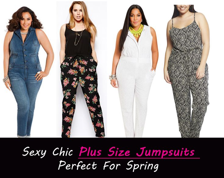 Hey curvy girls all over the world, We know its cold and rainy today but spring is here. Yesterday, we told you that skirts were a spring/summer essential and today we are throwing in the jumpsuit. Personally, I think jumpsuits are one of the most chicest pieces anyone woman can own. I should know because I own quite a few. Each season, more and more plus size brands are making some snazzy jumpsuits for us CONTINUE READING THIS POST
