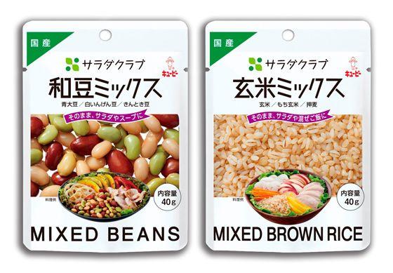 和豆ミックス、玄米ミックス