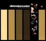 Plays Stewart Copeland [CD]