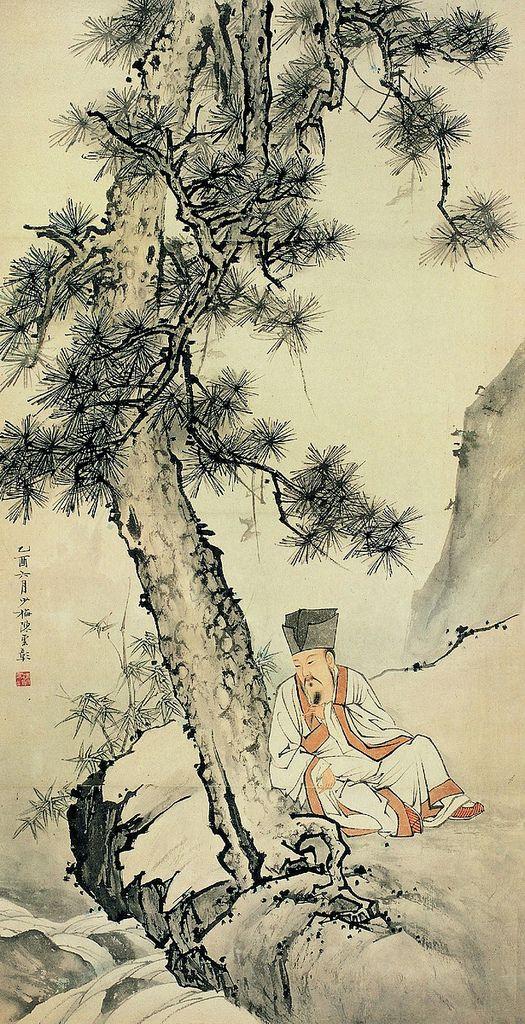Pine Painting   Chinese Art Gallery   China Online Museum