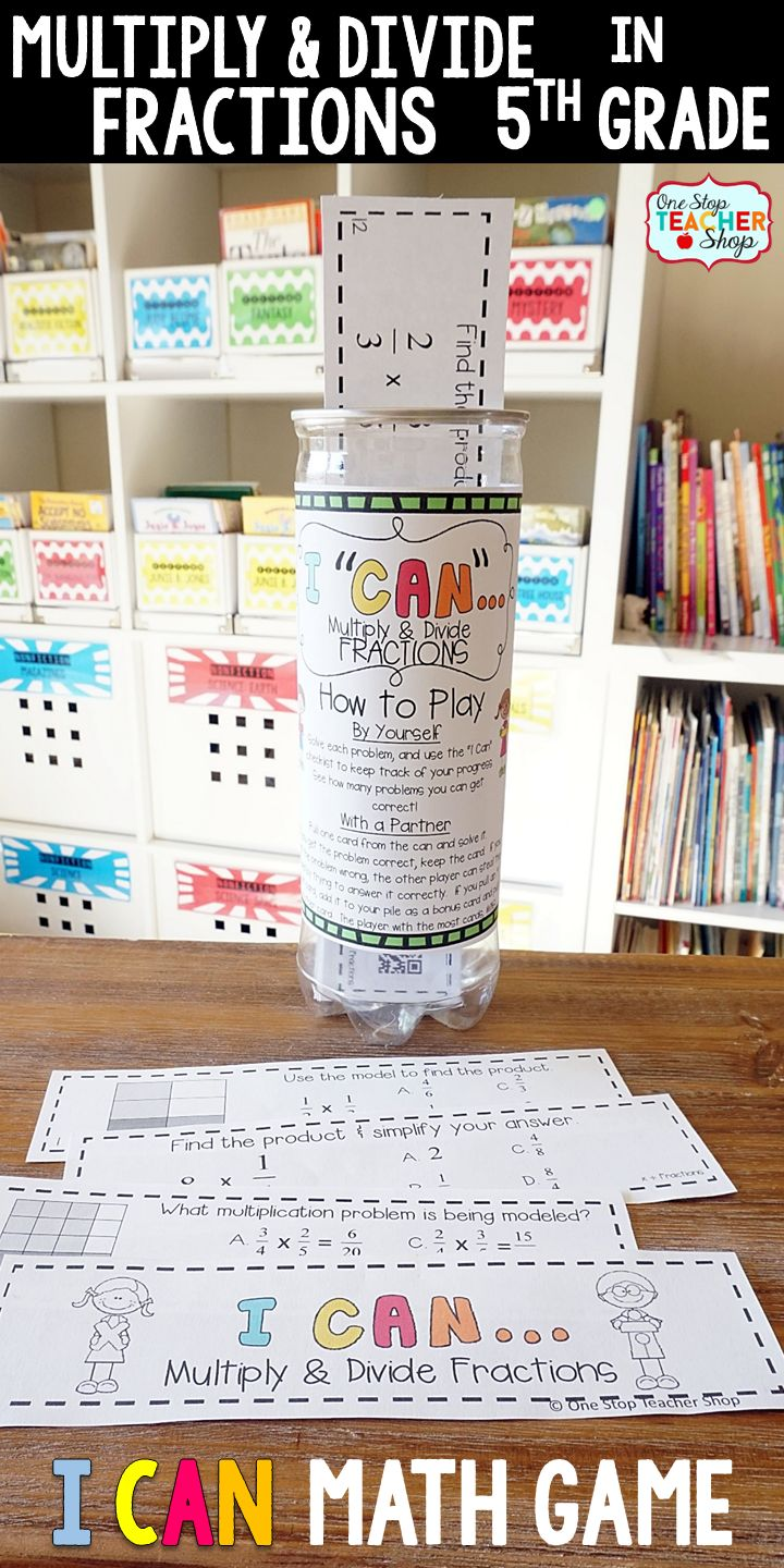 5th Grade Math Game For Multiplying & Dividing Fractions Perfect For Math  Centers, Independent