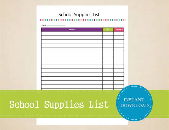 School Supplies List  Student Planner  by MBucherConsulting
