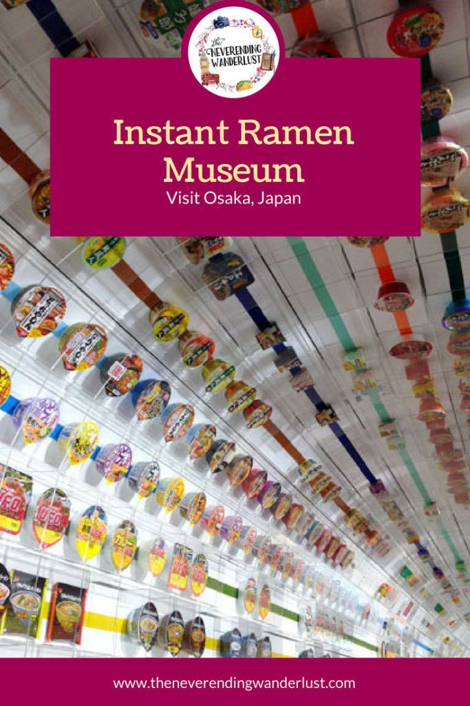An afternoon at the Osaka Momofuku Ando Instant Ramen Musem - great for individuals, couples, groups, and families. Read all about our trip here!