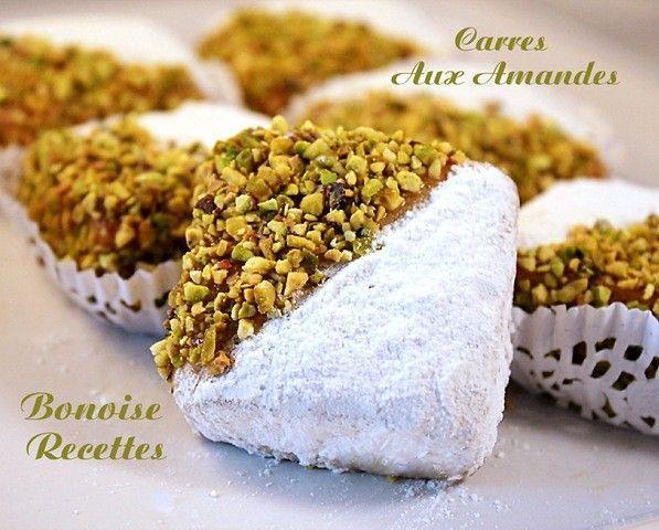 gateau-algerien-aux-amandes2 2