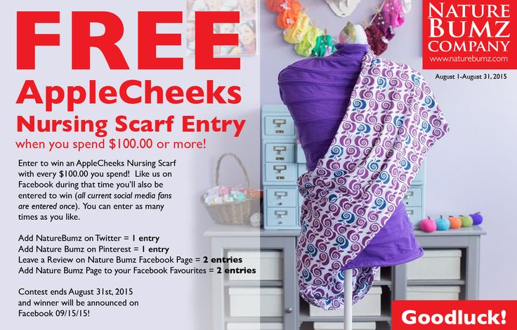 AppleCheeks Nursing Scarf GIveaway!  Spend $100.00 or more and be entered to win EACH time!  Good luck!  Happy 5th Anniversary Nature Bumz Co.!  ENDS AUGUST 31, 2015 11:59pm EST!