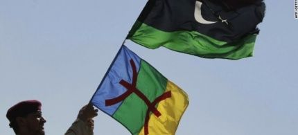 Amazigh & Libyan flags [660x300]