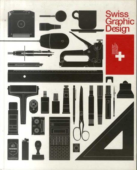 Robert Traxon Graphic Design: 「平面構成デザイン」のおすすめ画像 122 件