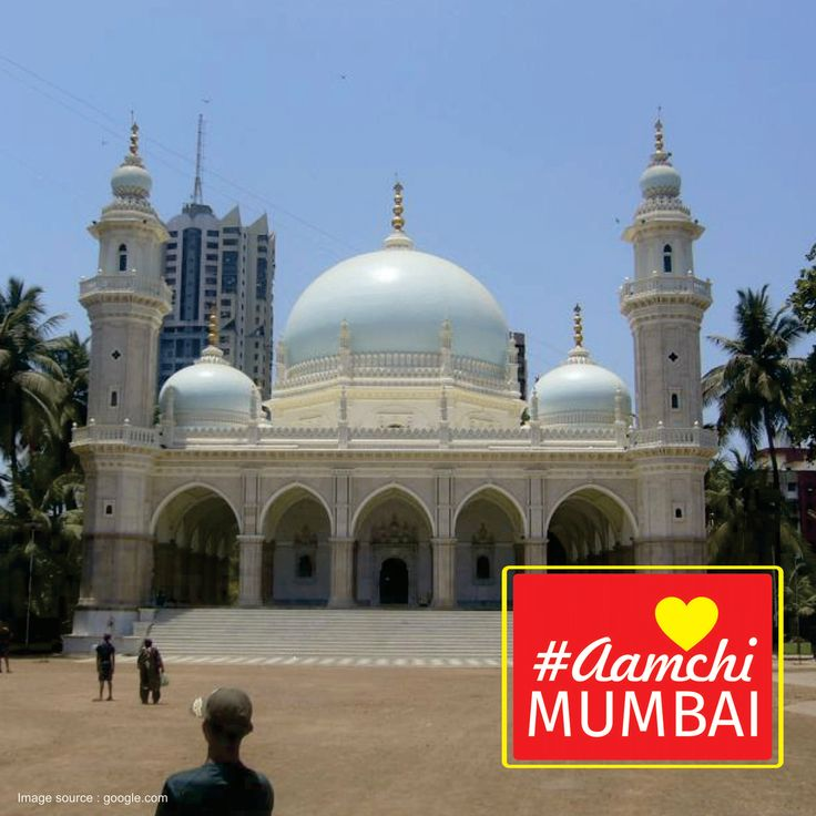 Last Day! Answer all questions and get maximum likes on your answers. A Monument also called Mazgaon's Taj Mahal because of is white dome and architecture. Guess the name of monument in #AamchiMumbai.