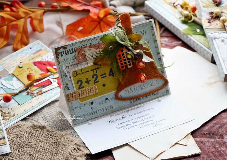 моё вдохновение: Про учительские открытки...