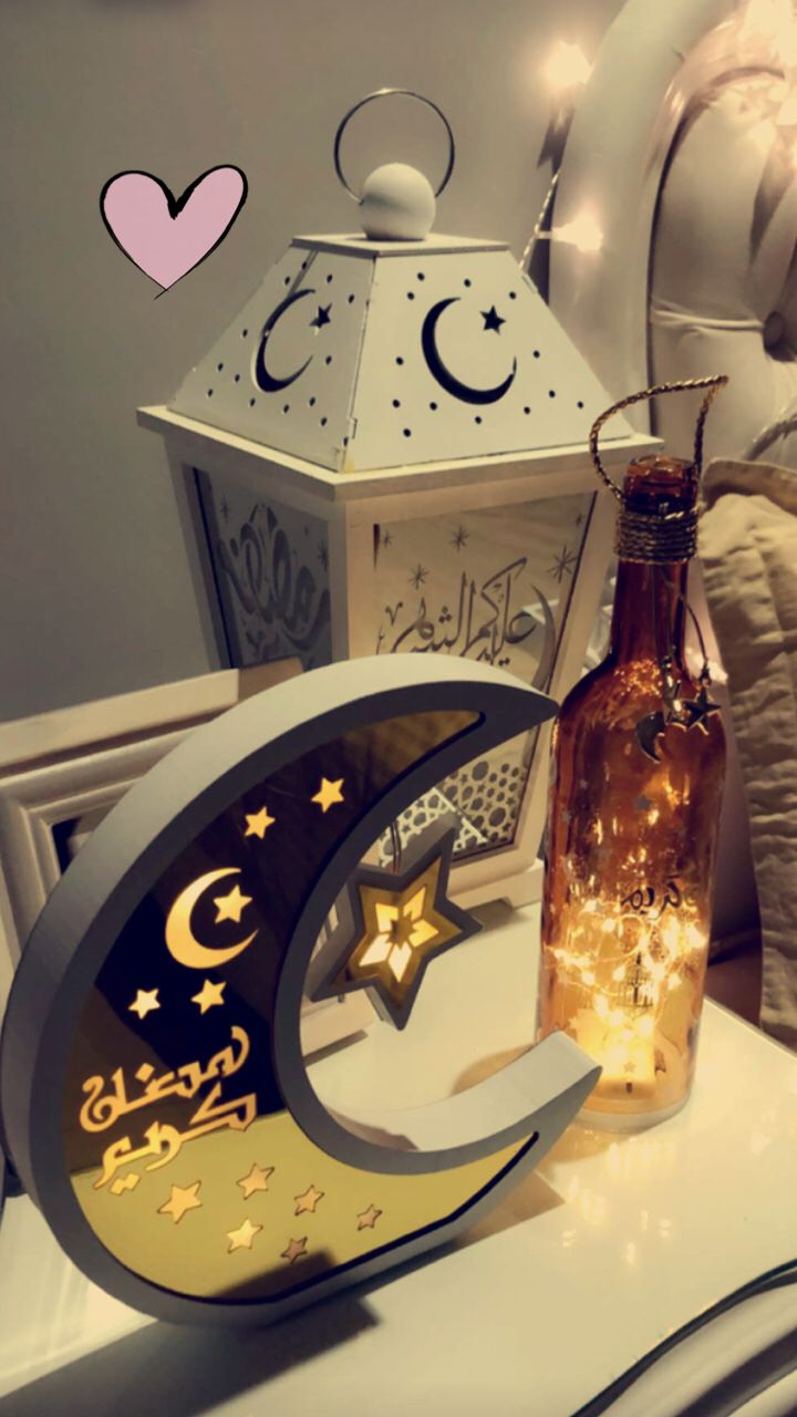 رمضان كريم Ramadan Kareem Decoration Ramadan Gifts Ramadan Decorations