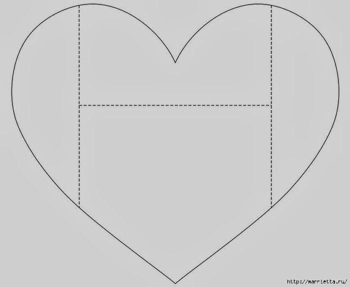 Открытка с сердцем схема