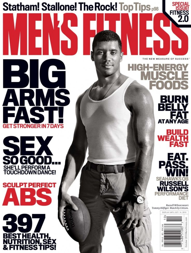 Russell Wilson! Represent Badger Nation in Men's Fitness - October 2013 Issue