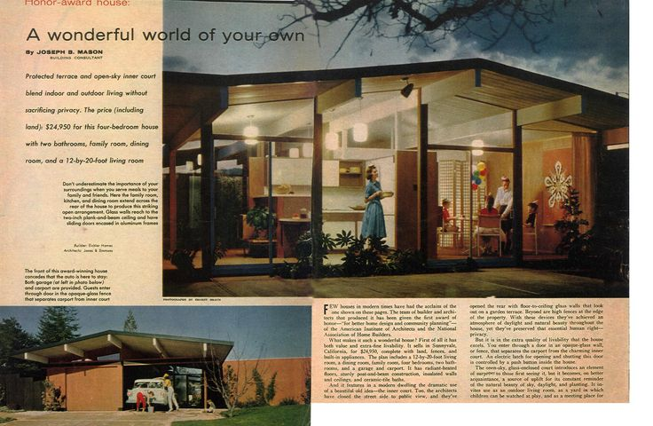 Eichler Homes catalogue
