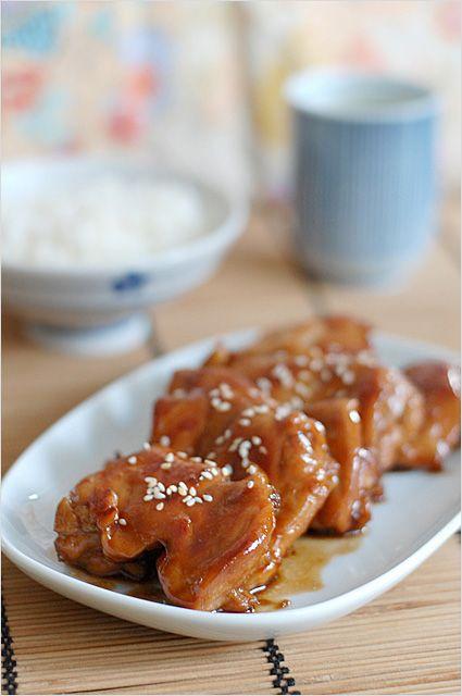 ming tsai chicken and cashew recipe
