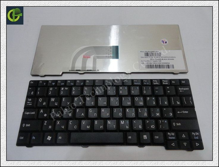 $12.80 (Buy here: https://alitems.com/g/1e8d114494ebda23ff8b16525dc3e8/?i=5&ulp=https%3A%2F%2Fwww.aliexpress.com%2Fitem%2FRussian-Keyboard-for-Acer-Aspire-One-ZG5-D150-D250-A110-A150-ZA8-ZG8-Emachines-EM250-RU%2F528148216.html ) Russian Keyboard for Acer Aspire One ZG5 D150 D210 D250 A110 A150 A150L ZA8  ZG8 KAV60 Emachines EM250 RU Black keyboard for just $12.80