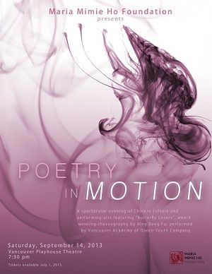Maria Mimie Ho Foundation presents Poetry in Motion  |  Saturday, September 14, 20137:30 pm
