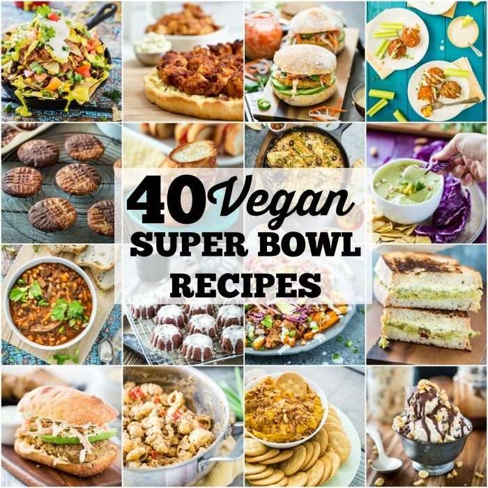 Super Bowl Party menu-planning is serious business and I'm not going to waste any more of your time. Here are my suggestions for vegan super bowl recipes...