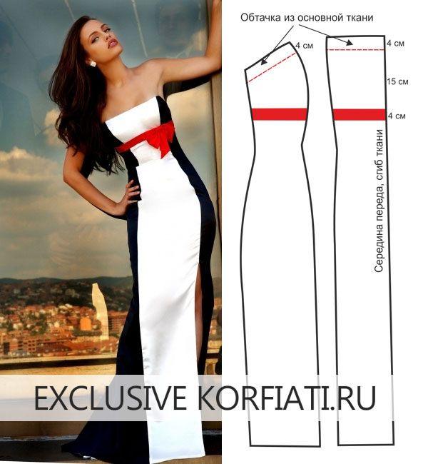 Платье для большого выхода. Выполненное из атласа 2-х цветов, длиной в пол и украшенное огненно-красным бантом - просто…