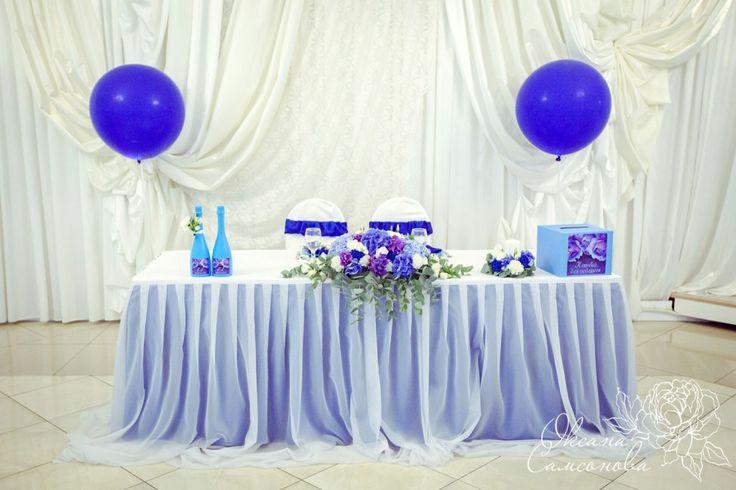 Свадьба в синем голубом фиолетовом  цвете