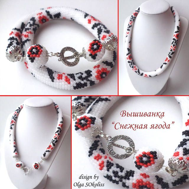 embroidery snow berry collection