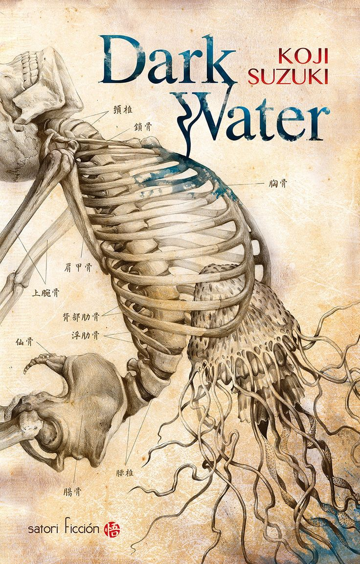 Dark Water is the title under which Koji Suzuki published a series of short stories that relate the water as a source of horror and death (and one of which was the basis for the film of the same title). Here you'll find part of the work process and the en…
