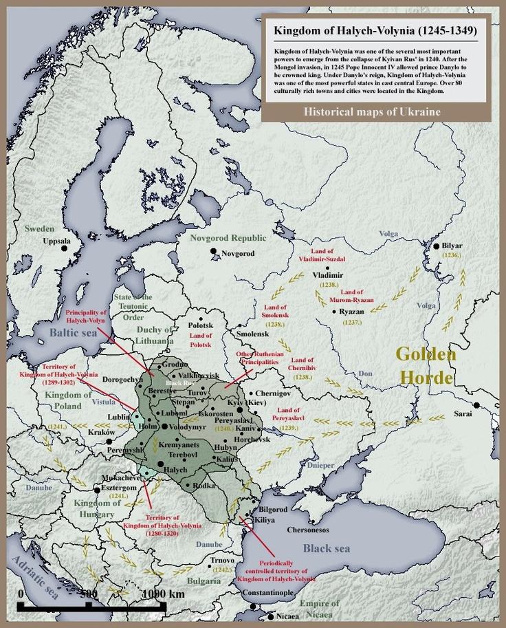 Kingdom of Galicia Volhynia Rus' Ukraine 1245 -1349