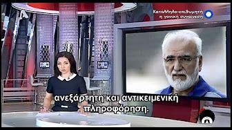 Ελληνοφρένεια 16/5/2017 - YouTube