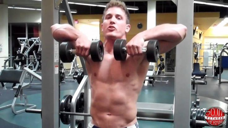 traps excercise (only for right shoulrder) How To: Dumbbell Upright-Row