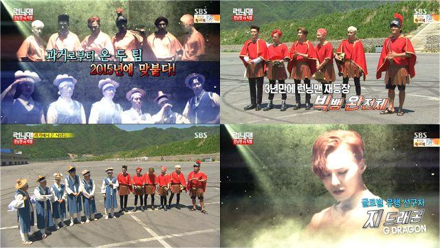Enjoy Korea with Hui: Bigbang on 'Running Man'