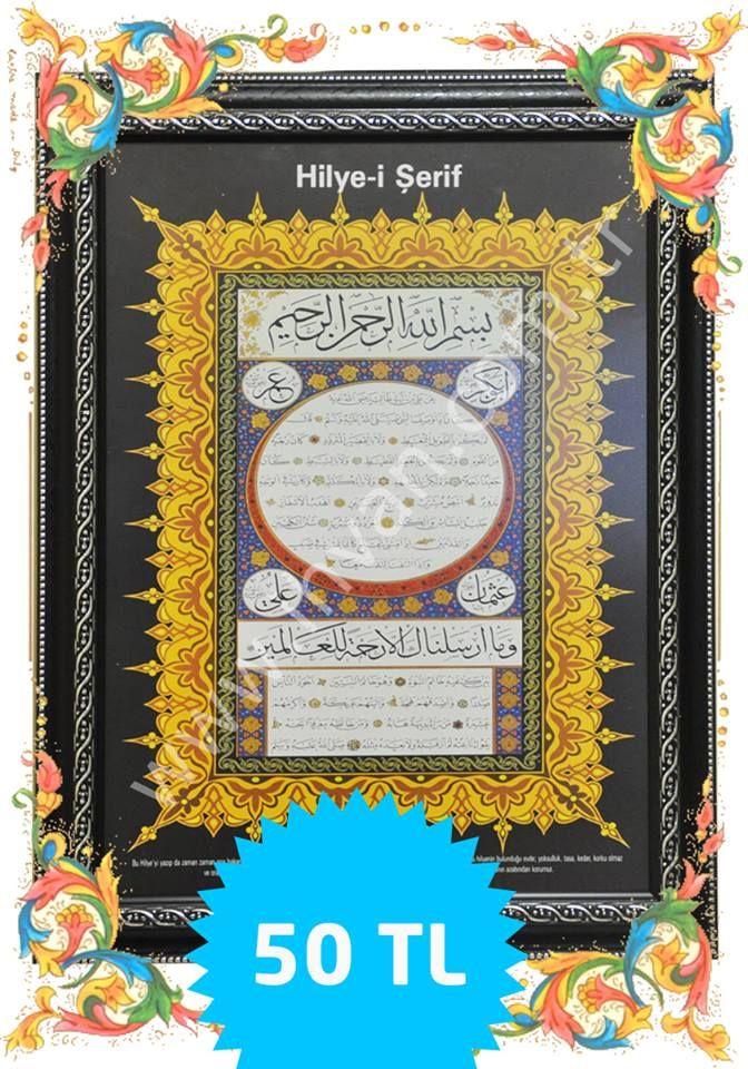 Duvarlarınızı Allah'ın kelamı ile süsleyin. Büyük Boy Hilye-i Şerif. http://www.ihvan.com.tr/Buyuk-Boy-Hilye-i-Serif-38-x-50,PR-12188.html