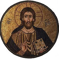 A Portrayal of Jesus During the Early Church.