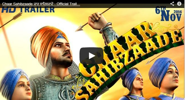 Punjabi Movies,Chaar Sahibzaade trailer,New Punjabi Movies 2014,Anandpur Sahib,Chaar Sahibzaade,char sahibzade full movie,char sahibzade 3d punjabi full movie,char sahibzade,4 sahibzade full movie,Punjabi Movies 2014 full movie,Punjabi Songs,Punjabi Songs 2014 latest,New Punjabi Songs 2014,Punjabi Movie Trailers 2014,Punjabi Trailers,2014,2014 trailer,2014 trailers Punjabi,Punjabi cartoon,Guru Nanak Dev Ji Movie,Punjabi Cartoons for children