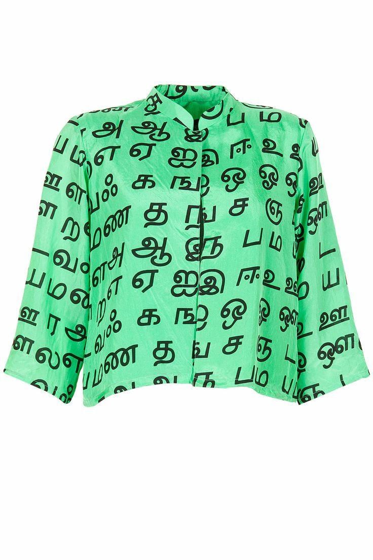 Green tamil print short jacket BY MASABA Shop now at perniaspopupshop.com #perniaspopupshop #clothes #womensfashion #love #indiandesigner  #MASABA #happyshopping #sexy #chic #fabulous #PerniasPopUpShop #quirky #fun