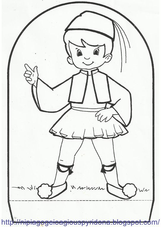 christopher church mouse coloring pages - photo#30