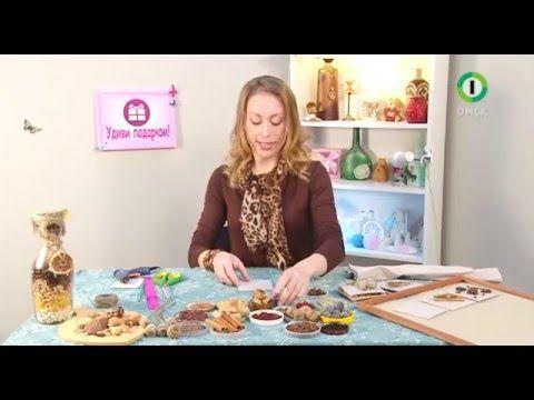 Удиви подарком! МК №63 Кухонное панно своими руками - YouTube