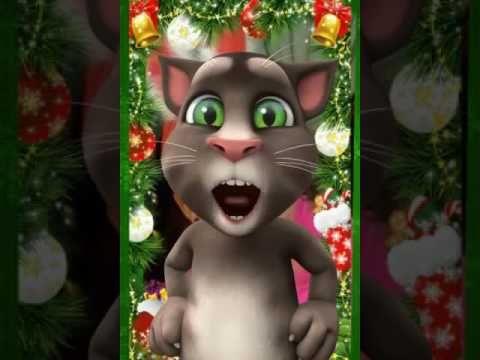 Tom de Crăciun - YouTube