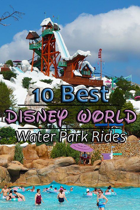 Unique Disney Water Parks Ideas On Pinterest Disney World - 10 best water parks in the world