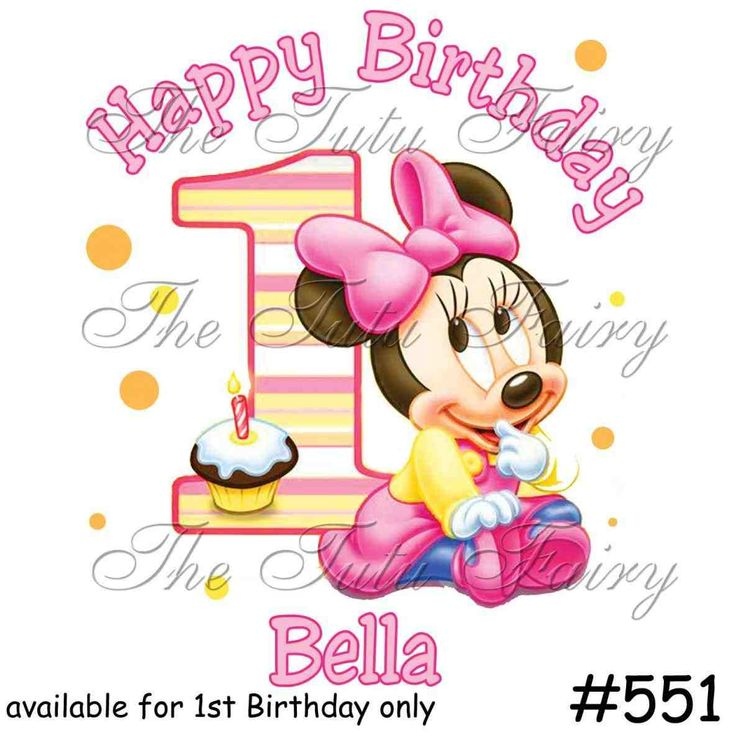 diy minnie mouse invitation easy minnie mouse birthday invitations diy minnie  mouse invitation easy minnie mouse. i found so many clever ways of wording a winnie the pooh invitation online  i blended a few versions together to create mine. winnie the pooh invitation, winnie the pooh birthday...