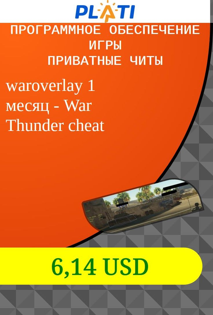 war thunder matchmaking glitch This is the latest and maybe th ebest ever war thunder hack for free golden eagles this war thunder hack will help you get lots of free golden eagles each day.