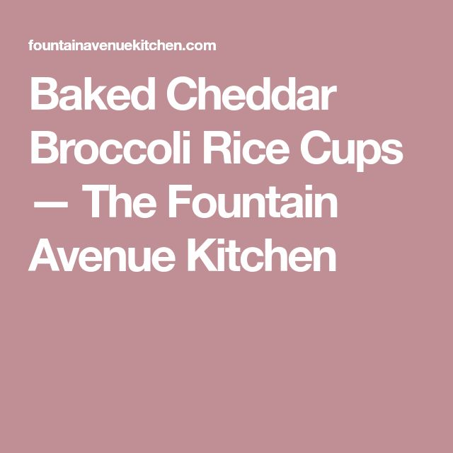 Baked Cheddar Broccoli Rice Cups — The Fountain Avenue Kitchen