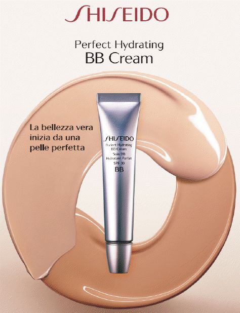 Perfect Hydrating BB Cream - Shiseido