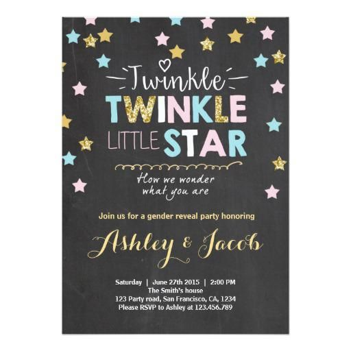Gender reveal Invitations Baby shower Twinkle Star