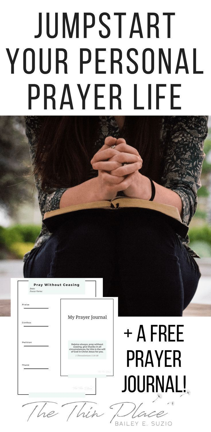 Prayer A Private Devotion Free Journal The Thin Place Faith Personal Doctrinal Statement