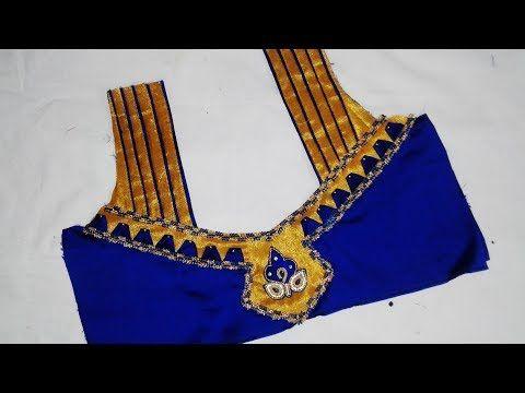 Latest Designer Saree Blouse Designs - YouTube