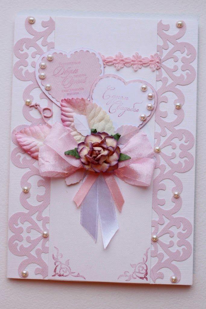 Розовая свадьба открытки, бесплатные фото, обои, изображения